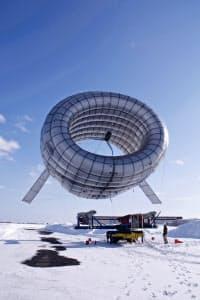 アルタエロス・エナジーズは風力の発電高度で世界最高記録を樹立