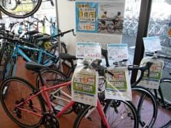 自転車メーカーのホダカは1億円の補償を付けた自転車を発売した
