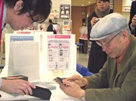 4日、イオンが格安スマホを発売、シニア層らが購入した(千葉市の店舗)