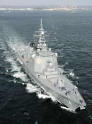 海上自衛隊のイージス艦「きりしま」=共同