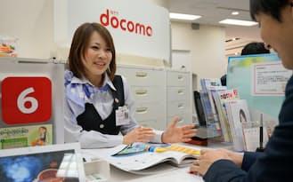 NTTドコモは家族で加入すればデータ通信料が安くなるプランの検討に入った
