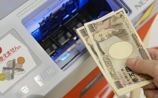 ATM(東京・丸の内)