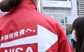 NISAの日のイベント(東京都新宿区)