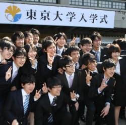 東大の入学式を前に記念写真に納まる新入生(11日、東京都千代田区)