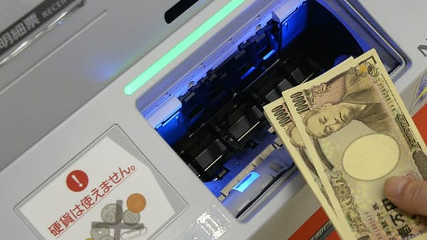 日本の脱現金、急速には進まず 山沢光太郎氏