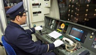 東京メトロ東西線の運転席