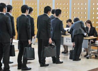 採用面接の受付に並ぶ就活生(1日午前、東京都新宿区)
