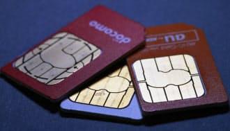 スマートフォンのSIMカードを差し替えるだけでデータ通信の料金が格安になるLTEサービスが増えている