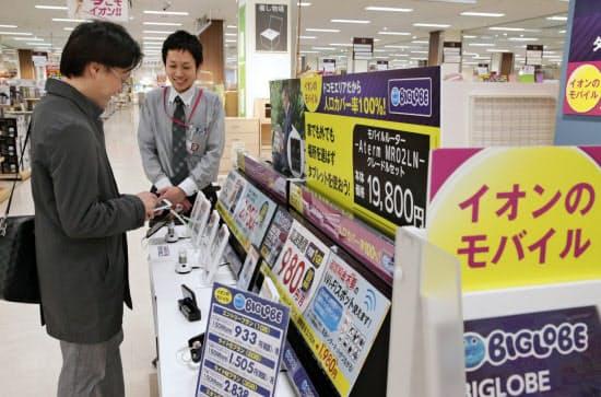 イオンでは日本通信、IIJ、ビッグローブといったMVNO各社の格安SIMカードを扱っている