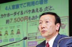 新料金プランを発表するNTTドコモの加藤社長(4月10日、東京・大手町)