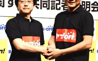 提携を発表し、握手するヤフーの宮坂社長(右)とブックオフの松下社長(24日、東京・港)