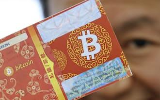 国家、地域、企業、個人が自由に通貨を発行する時代に(ビットコインのペーパーウォレット)
