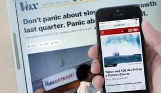 ニュースと消費者の接点が深まっている(海外のニュースサイト)