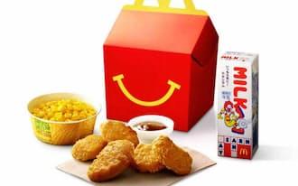 日本マクドナルドが4月に販売した子供向け「ハッピーセット」
