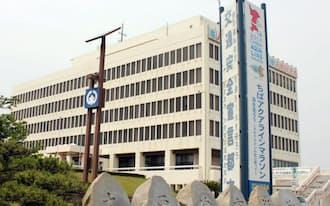 千葉県木更津市は老朽化した現庁舎の建て替えを東京五輪後に先送りする