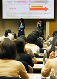 NISA口座利用者の42%が女性(野村証券が開催した女性投資家向けのNISAセミナー)