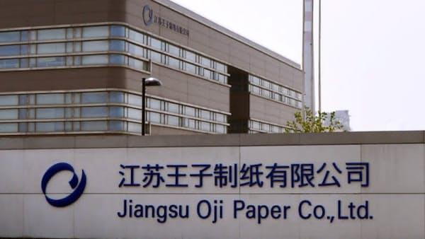 災い転じアジアの王子へ 中国製紙工場、11年目の稼働
