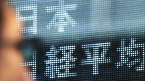 サイバーエージェントを採用、日経平均銘柄入れ替え