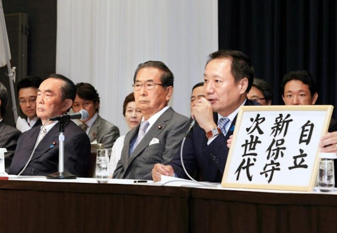 石原新党、22人で船出へ 橋下グループは38人: 日本経済新聞