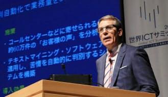 講演する日本IBMのマーティン・イェッター社長(9日、東京・大手町)