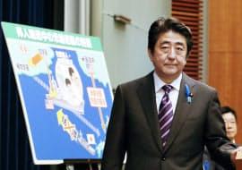 記者会見に臨む安倍首相(1日午後、首相官邸)
