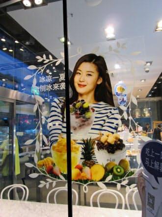 チョン・ジヒョンさんは中国で大人気(大連市内のパン店に張られた写真)
