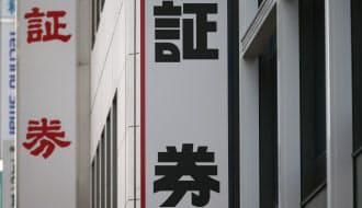 茅場町周辺の証券会社の看板(東京都中央区)