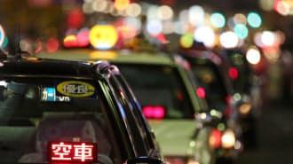 国土交通省は近くタクシーの営業台数を制限する地域の基準を定める見通しだが……