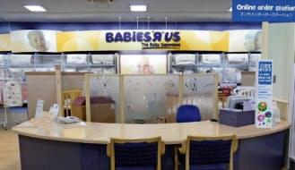 ストア・オーダー・システムの専用カウンターを42店舗に設置した(名古屋市)