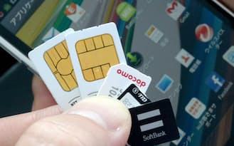 大手携帯電話会社だけではなくなってきたスマホの選択肢。通信費から家計を見直す手も