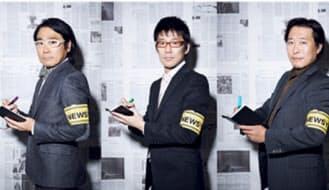 NEWSYは世間で気になる疑問を独自調査して報じるサイト「しらべぇ」をオープンした(左から岡田隆太朗取締役、植岡CEO、タカハシCCO)