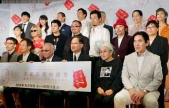 「京都国際映画祭」実行委員会のメンバーら(京都市東山区)