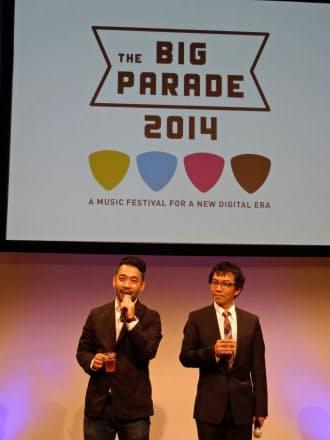 開幕イベントで挨拶する共同ファウンダーの鈴木貴歩氏(左)と牧野晃典氏(12日、東京・渋谷)