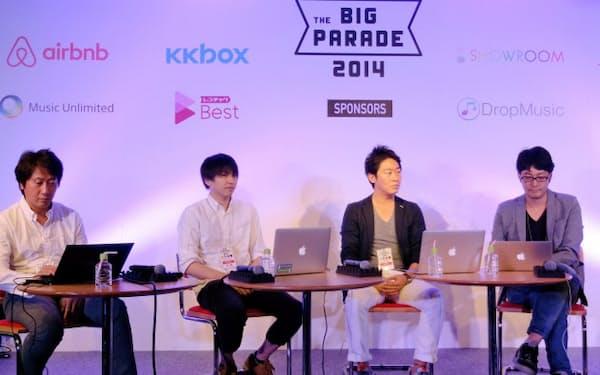 「ライブコミュニケーションサービスの未来」をテーマに討論した各社の幹部(14日、東京・渋谷)