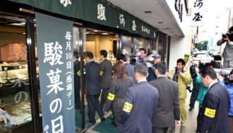 2004年11月15日、大阪府警の捜査員が駿河屋本社の家宅捜索に入った