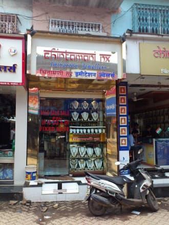 ムンバイのスラムに軒を連ねる宝飾店