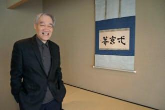 松江藩主の松平不昧から贈られた直筆の掛け軸は家宝
