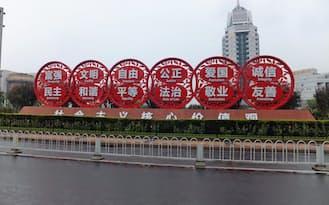 中国の街中で目に付く民主、自由など「社会主義の核心的価値観」のスローガン(北京の目抜き通りである長安街付近)