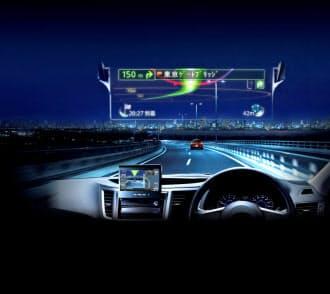 パイオニアは2012年に世界初のフロントガラスの前方にナビゲーション情報を投影するAR(拡張現実)技術を使ったカーナビを開発した
