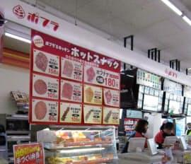 出来たて弁当を提供する、ポプラの店舗(川崎市)