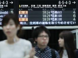 台風接近による列車の運休予定を伝える駅構内の表示(12日午後、JR大阪駅)