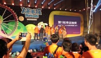 小米ファンが集まるイベント「爆米花」は社員旅行の余興のように盛り上がった(9月27日、中国・天津市)