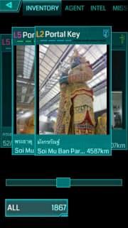 空港にある神像がポータルになっている場合も(タイ・バンコクのスワンナプーム空港)