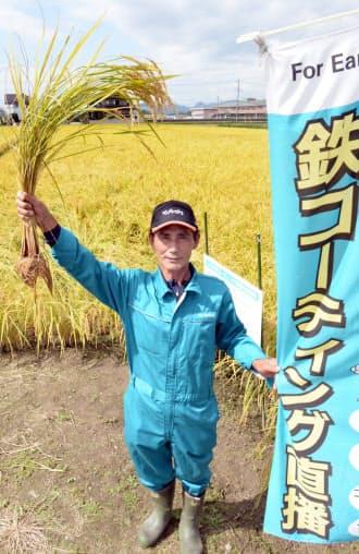 鉄コーティングした種もみをじかまきし、稲作をする秋元利彦さん(栃木県さくら市)