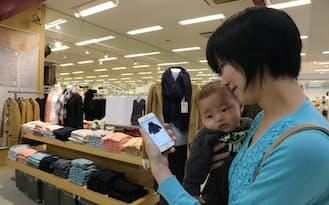 スマホのアプリで気になる商品の在庫を調べ、店を訪れる本永あずささん(広島県東広島市のゆめタウン東広島)