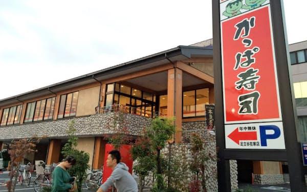 カッパHD買収は規模拡大の戦略のひとつ(かっぱ寿司の足立谷在家店