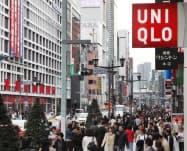 ユニクロなどのファストファッションが並ぶ東京・銀座。左側の松坂屋にはフォーエバー21が入る