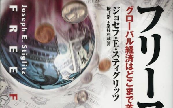 (徳間書店・1800円 ※書籍の価格は税抜きで表記しています)