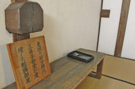 旧宅に残る大隈重信の勉強部屋