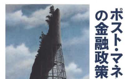 (日本経済新聞出版社・2400円 ※書籍の価格は税抜きで表記しています)